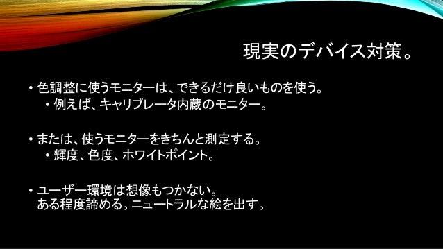 弊社事例紹介