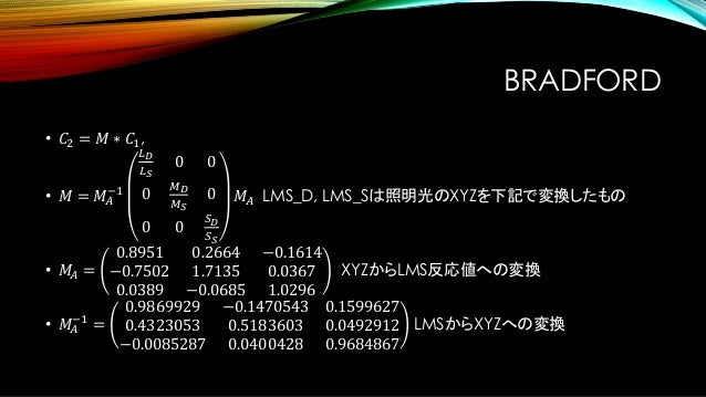 スペクトル 軌跡 純紫軌跡 スペクトル軌跡は英語で spectrum locusと呼びます。 蹄に似ているので 馬蹄形(horse shoe)とも呼ぶ 無輝線、アリクネ / alychne