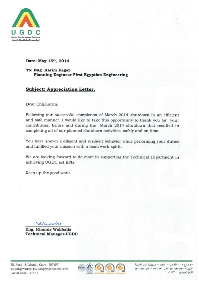 Letter For Total Plant Shutdown March