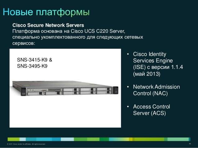 cisco sns 3415 k9 installation guide