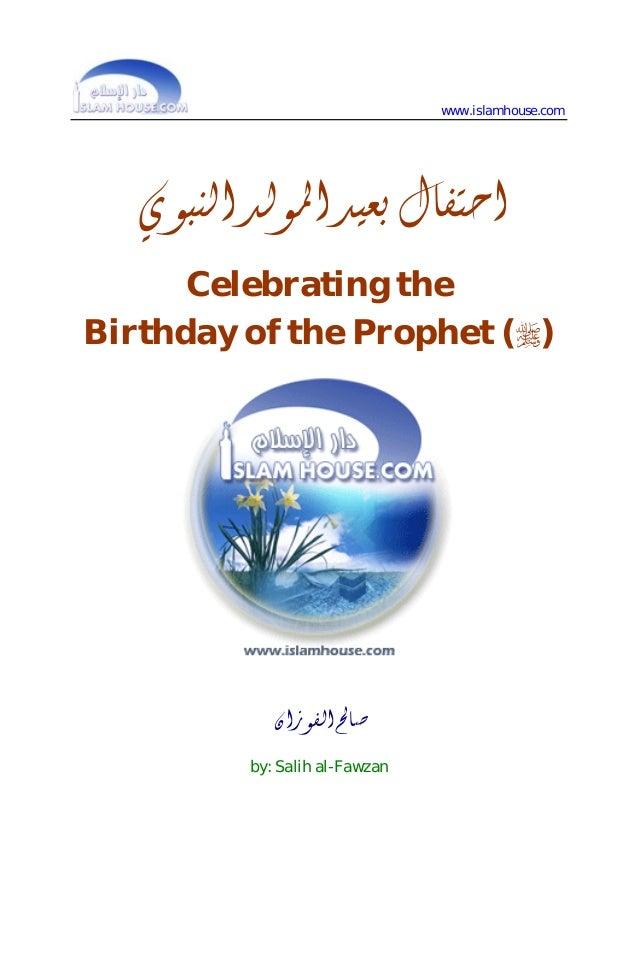 Celebrating the Birthday of the Prophet Muhammad
