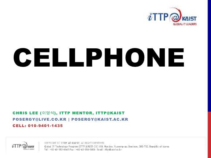 [ITTP]Mentor Guide_Cellphone
