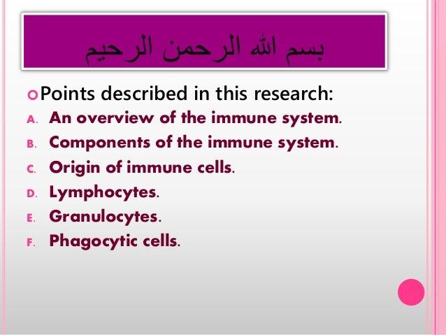 الرحيم الرحمن هللا بسم Points described in this research: A. An overview of the immune system. B. Components of t...