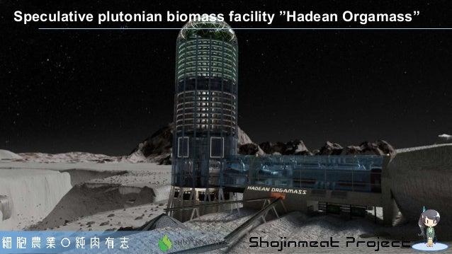 "Speculative plutonian biomass facility ""Hadean Orgamass"""