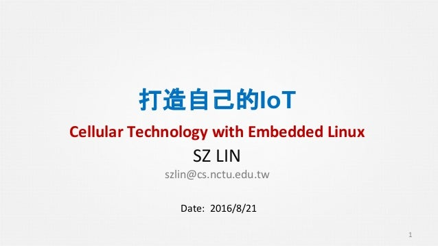 Cellular technology with Embedded Linux - COSCUP 2016