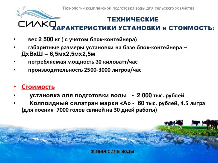 Воды в час стоимость ломбарда часовая