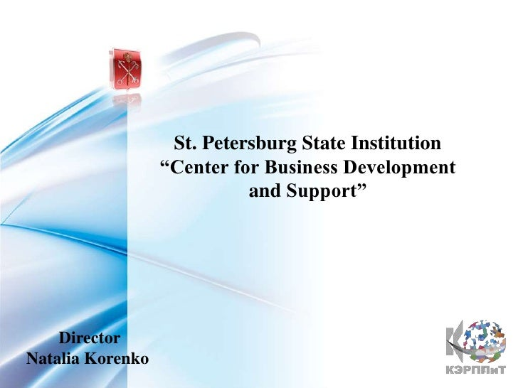 """St. Petersburg State Institution                  """"Center for Business Development                            and Support""""..."""