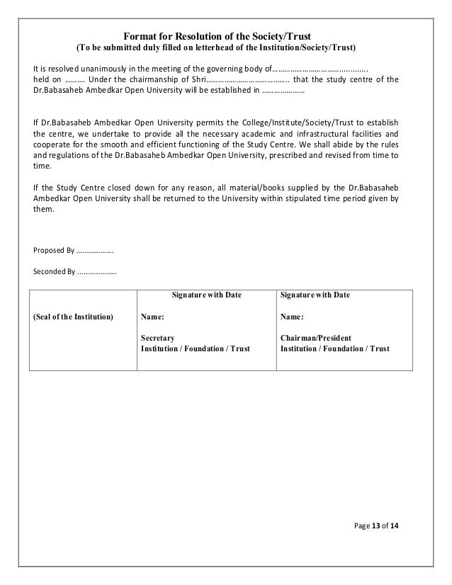 Center affilation form for Resolution of trustees template