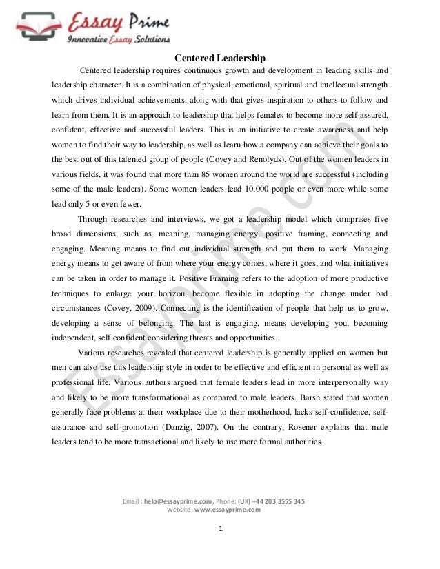 centered leadership essay sample