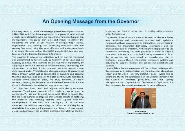 Central Bank of Iraq Strategic Plan 2016-2020 Translated Slide 3