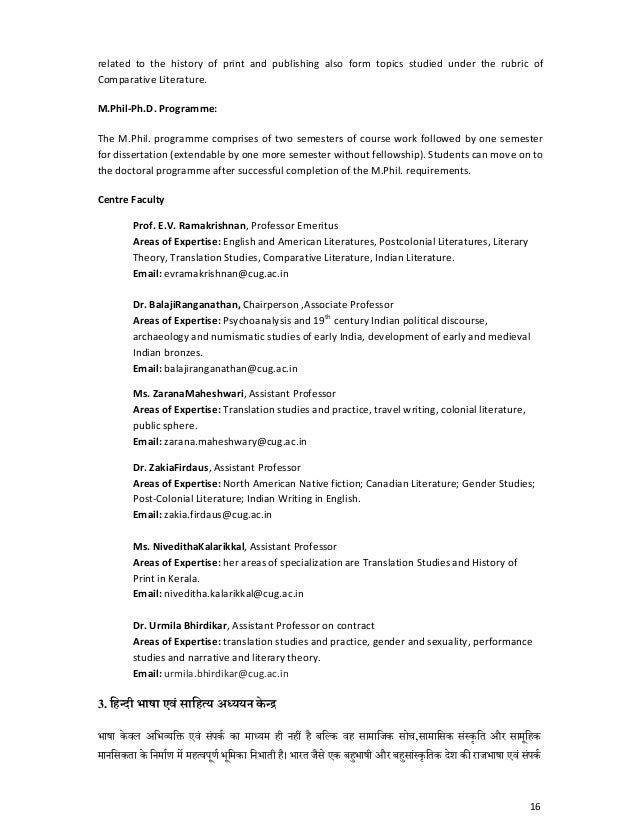 Dissertation proposal - tqm