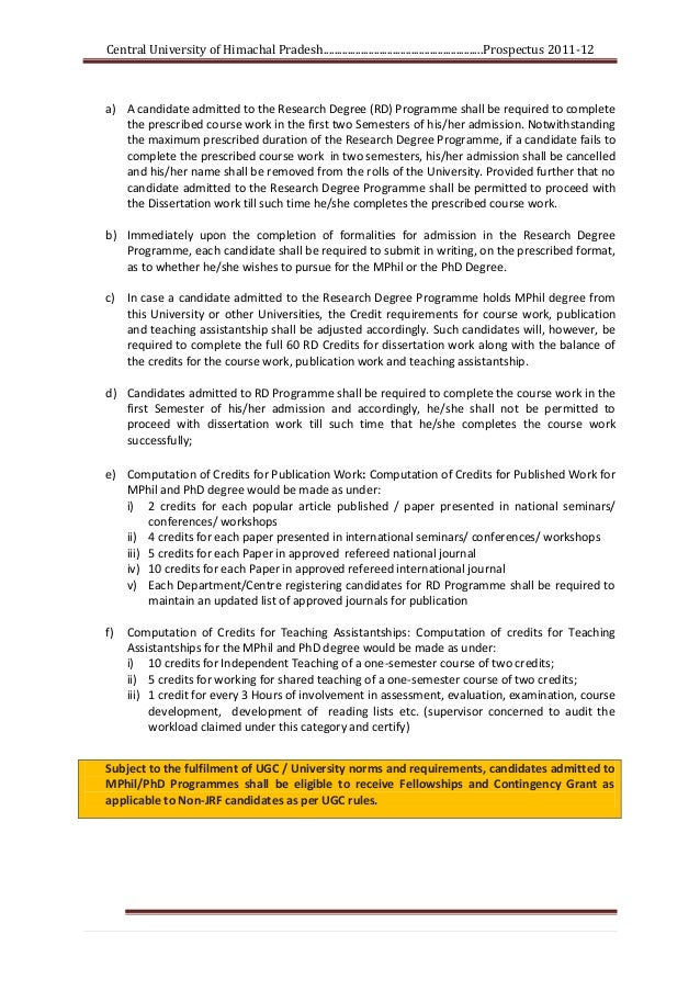 integrated management system research papers