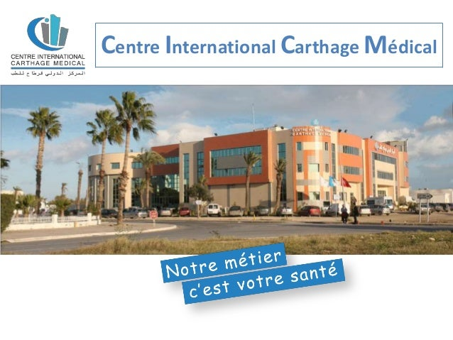 Centre International Carthage Médical