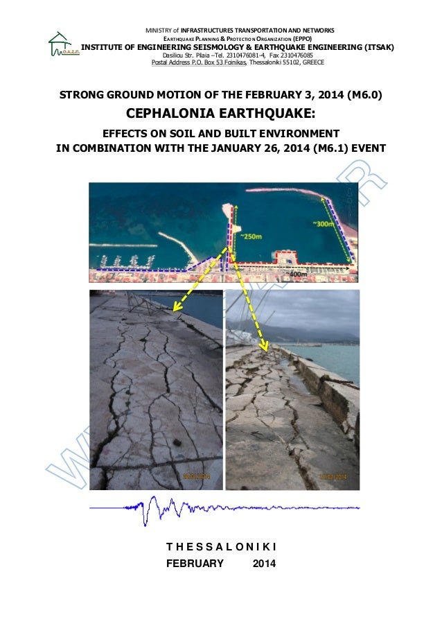 MINISTRY of INFRASTRUCTURES TRANSPORTATION AND NETWORKS EARTHQUAKE PLANNING & PROTECTION ORGANIZATION (EPPO) INSTITUTE OF ...