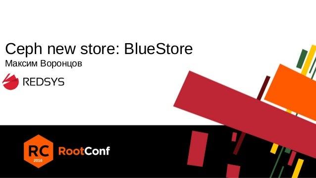 Ceph new store: BlueStore Максим Воронцов