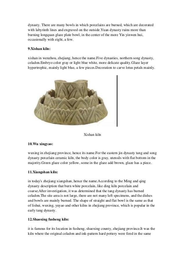Chinese Old Jizhou Kiln Gold Yellow Glaze Carved Flower Kid Lines Porcelain Bowl