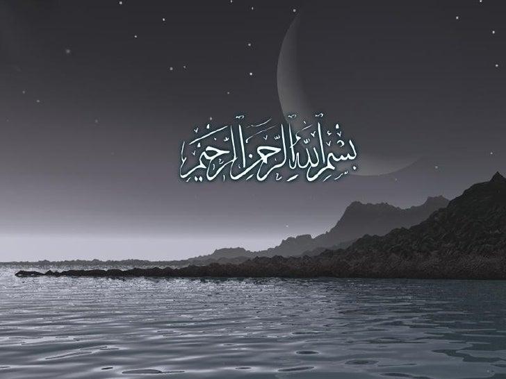 Presented ByAbdul Wahab             M -11995Farhan Liaqat           M -12127Ayasha Zafar            M -12096M. Imaran Hass...
