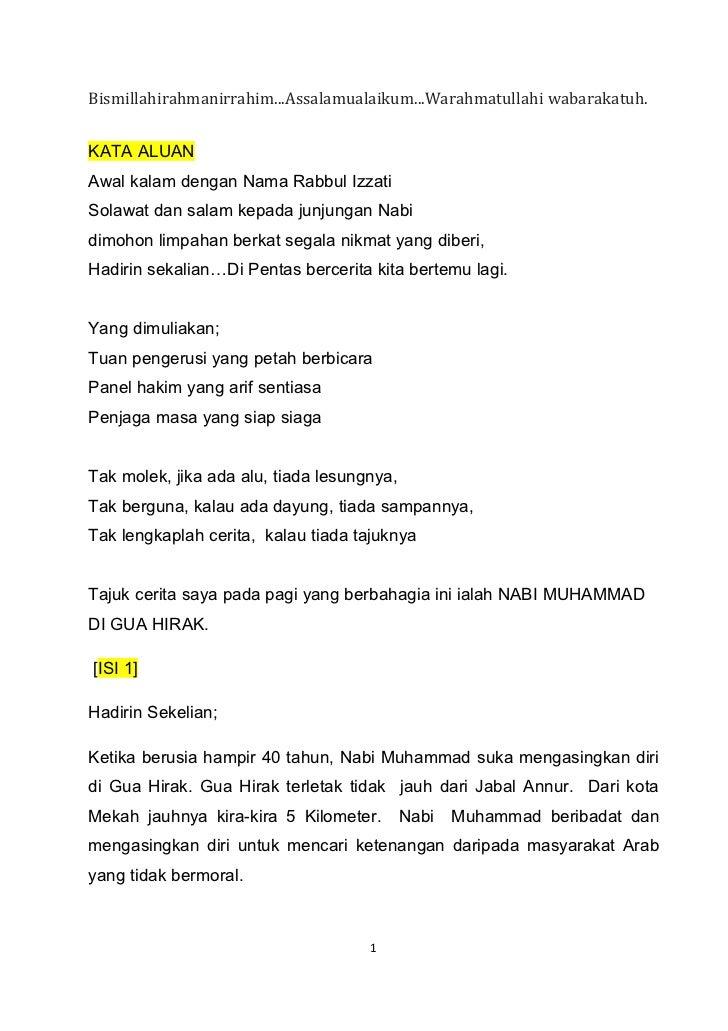 Cerita Mtq Nabi Muhammad Digua Hira