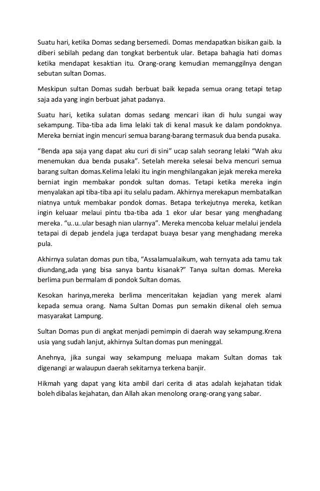 Cerita Rakyat Dari Lampung