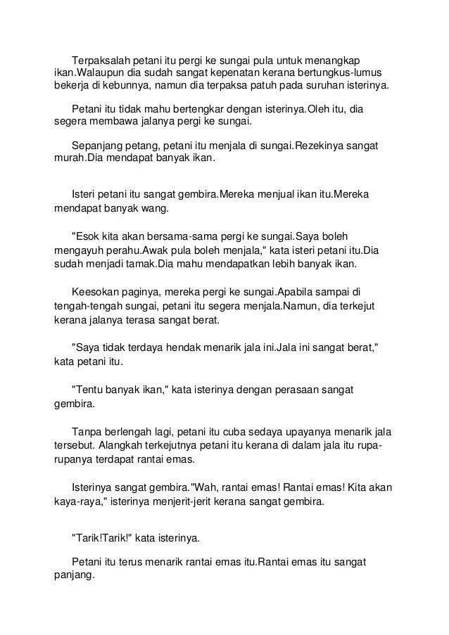 Cerita Tahap 1
