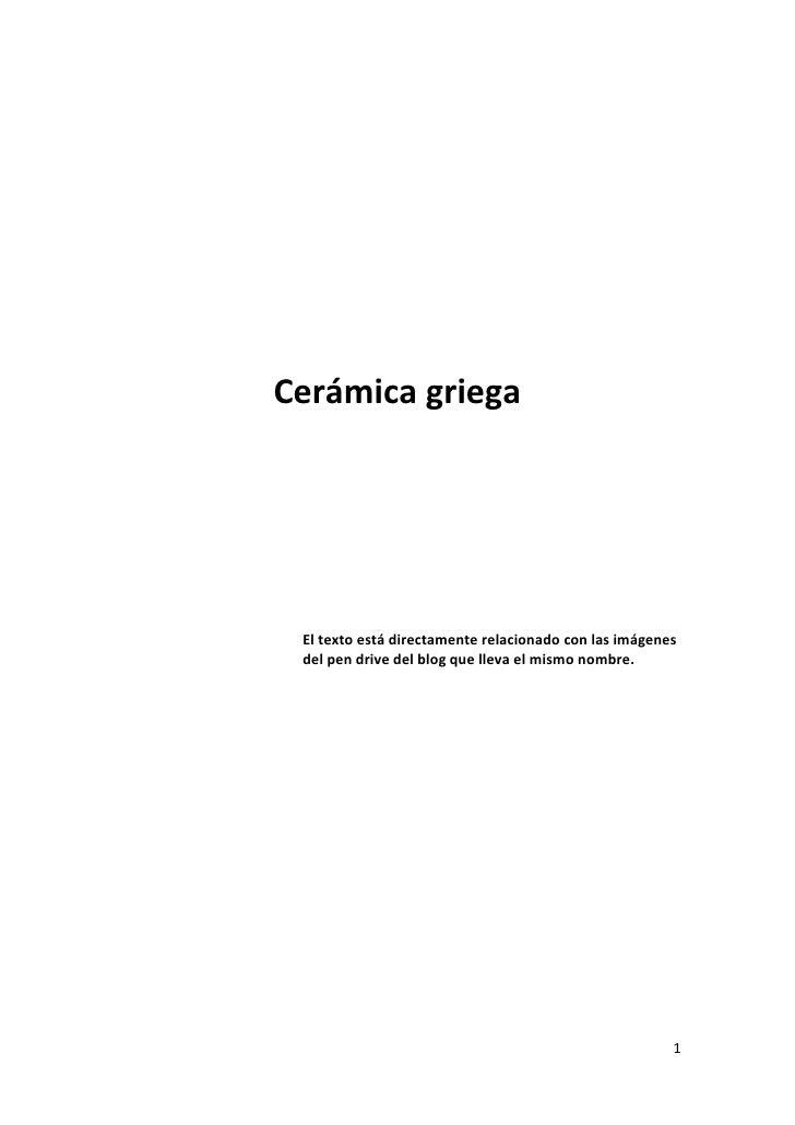 Cerámica griega El texto está directamente relacionado con las imágenes del pen drive del blog que lleva el mismo nombre. ...