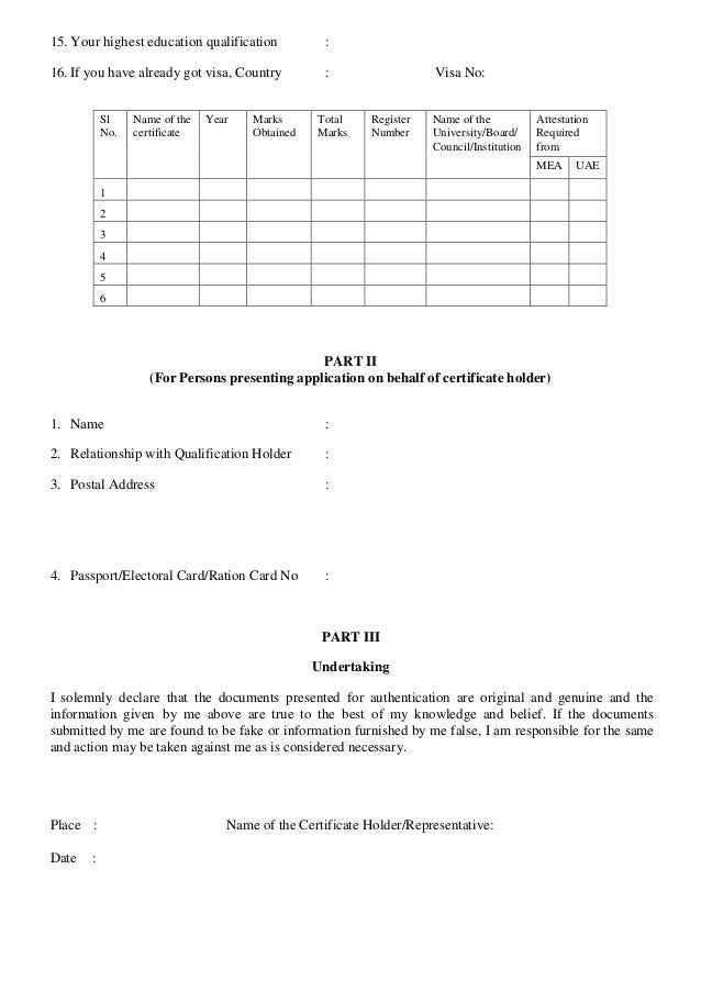 Certificate Attestation Application Form