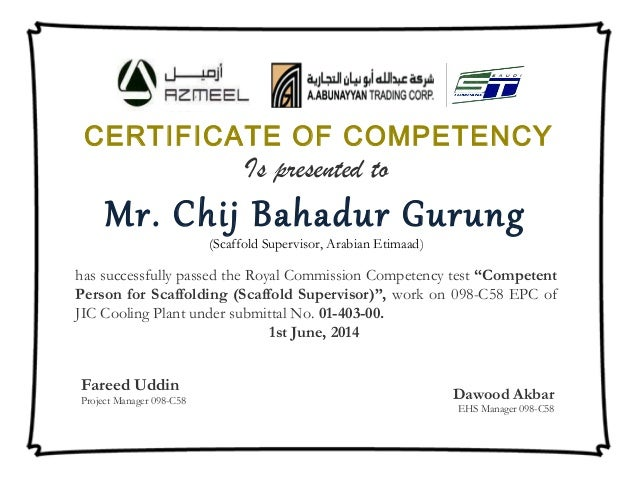 Certificate format samples for Competency certificate template