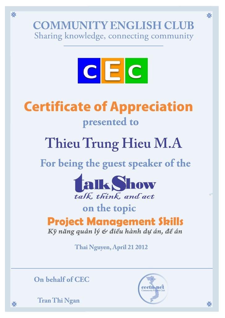 Certificate of Appreciation #1