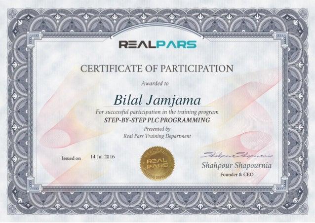 Bilal Jamjama 14 Jul 2016