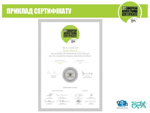 European Advertising Certificate