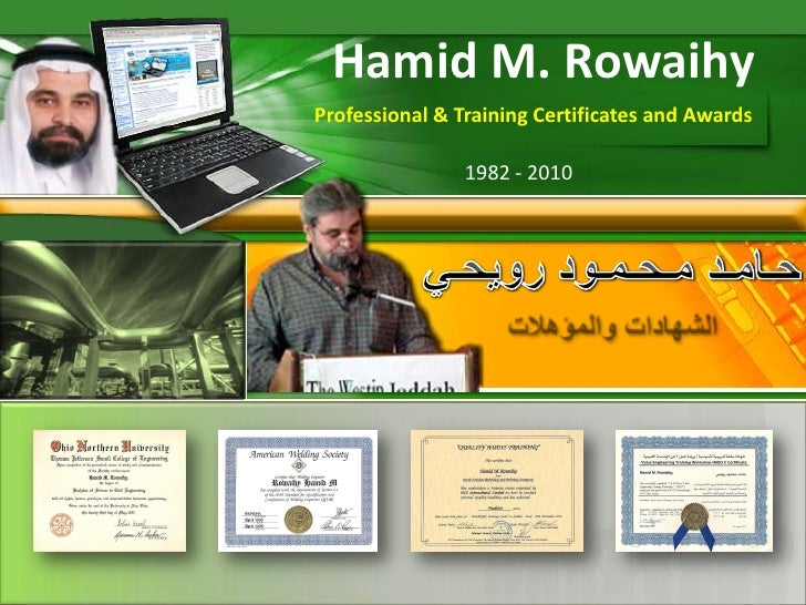 Hamid M. Rowaihy<br />Professional & Training Certificates and Awards<br />1982 - 2010<br />حـامـد مـحـمـود رويحـي<br />ال...
