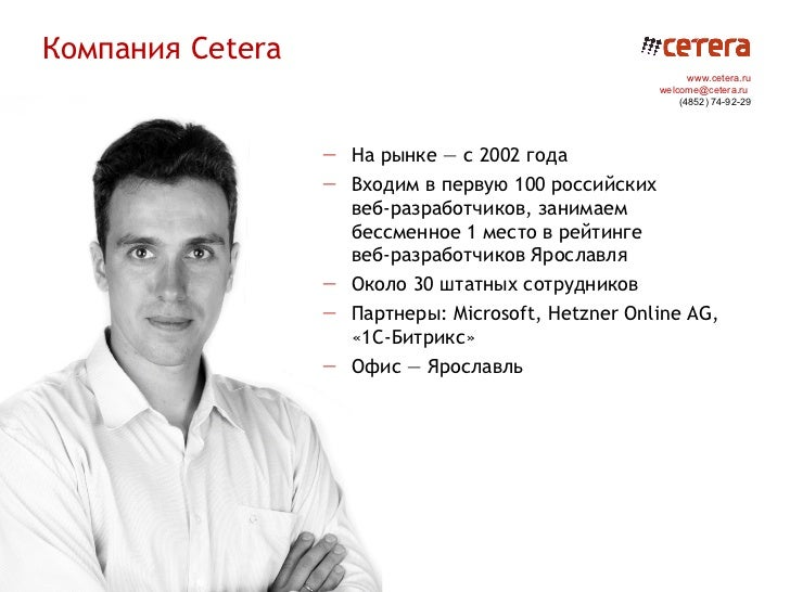 Cetera Las11111 Slide 2