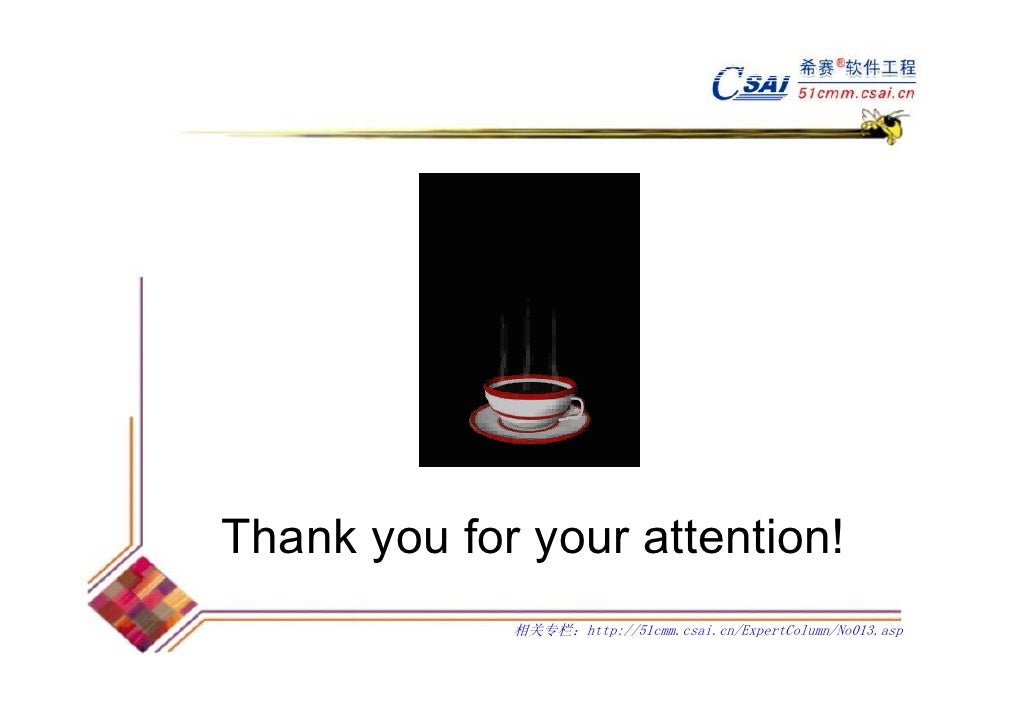 Thank you for your attention!             相关专栏:http://51cmm.csai.cn/ExpertColumn/No013.asp