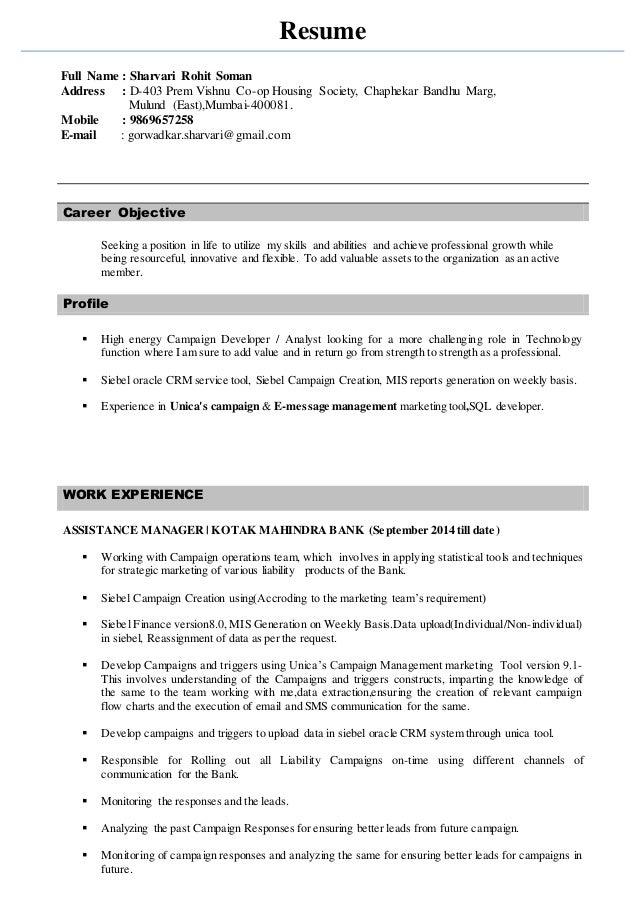 Resume Sharvari