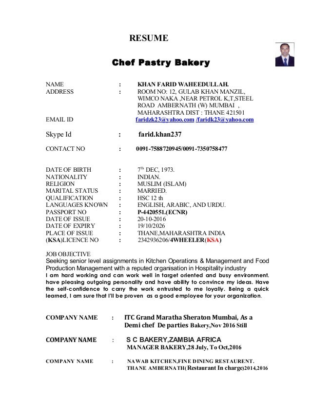 Pastry Chef Resume With No Experience July 2021