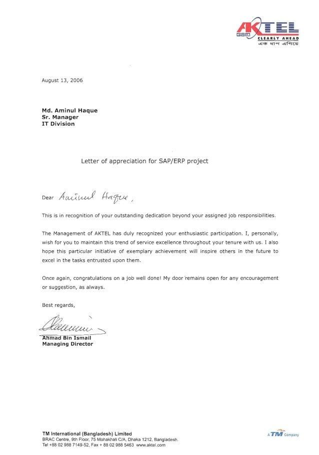 Robi Appreciation Letter