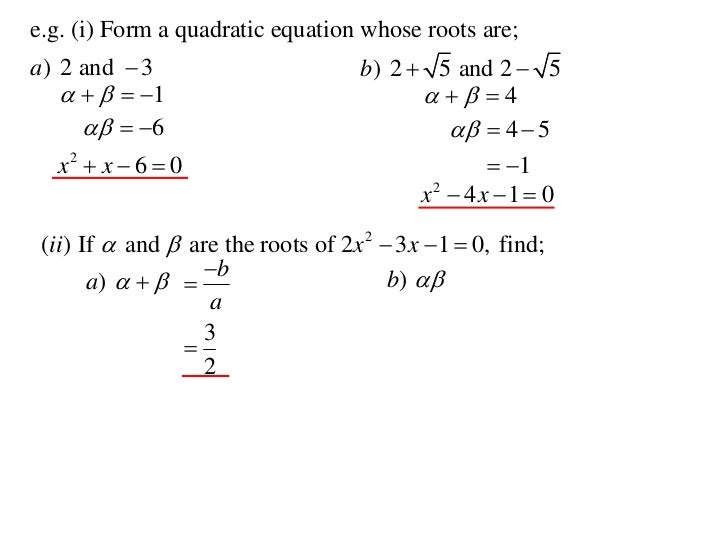 11X1 T11 07 sum & product of roots