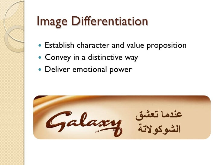 Image Differentiation <ul><li>Establish character and value proposition  </li></ul><ul><li>Convey in a distinctive way </l...