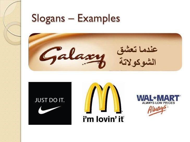Slogans – Examples عندما تعشق الشوكولاتة