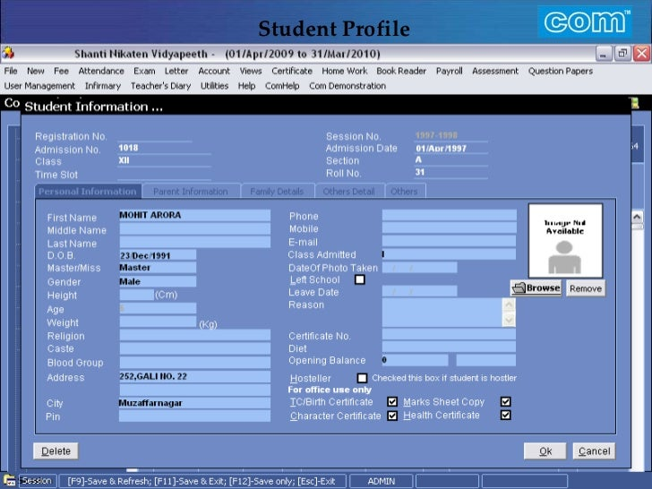 world s no 1 school management information system software