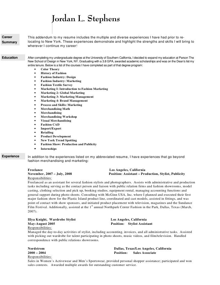 fashion stylist internships sample personal assistant resume