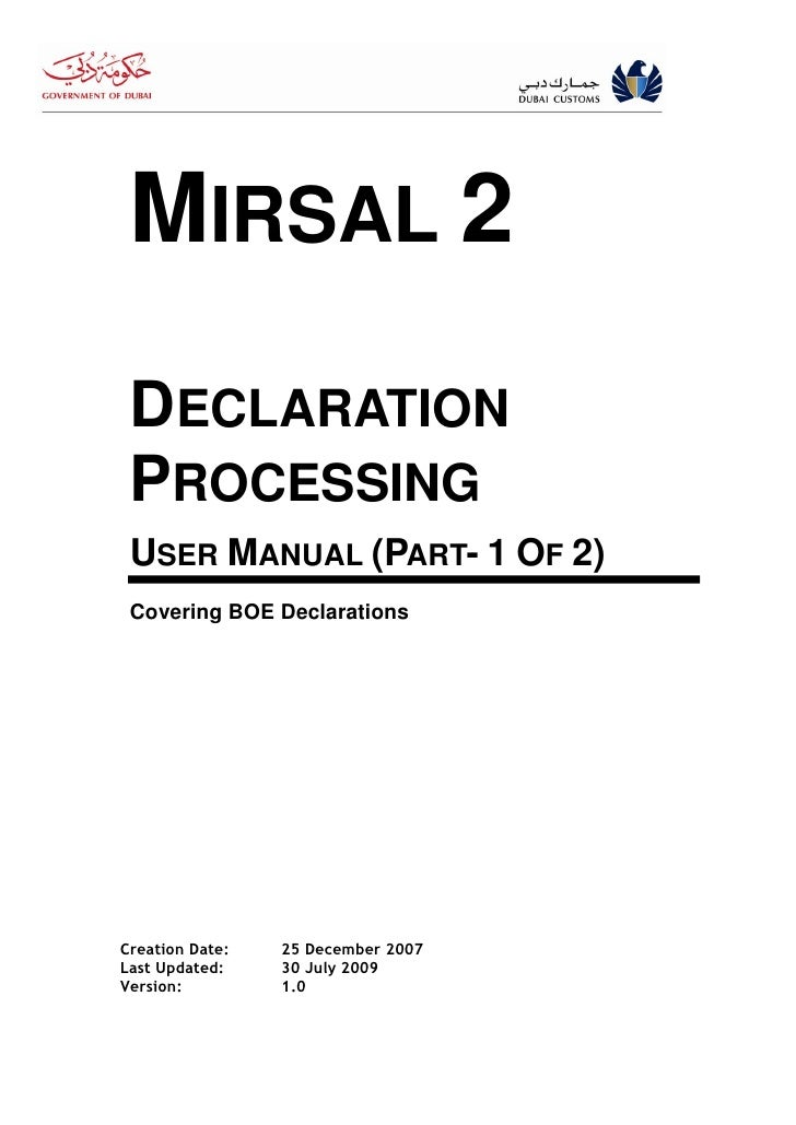 Mirsal 2 manual BOE