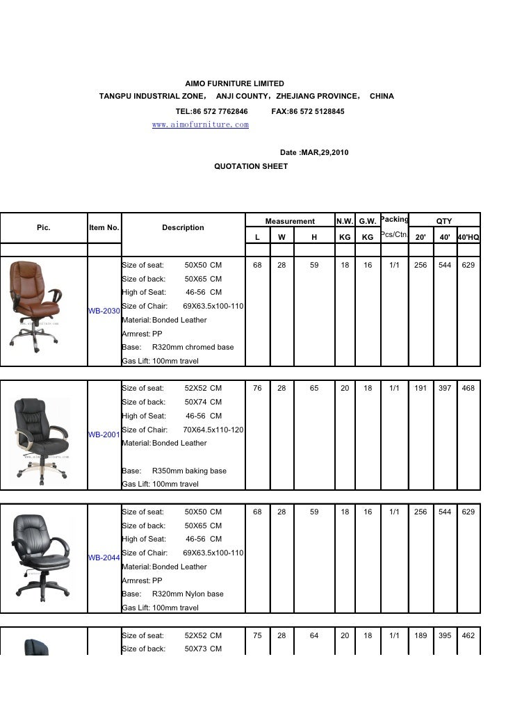 Office Chairs Quotation From Aimo Furniture - What is a proforma invoice online thrift store furniture