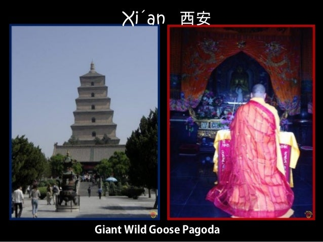 Giant Wild Goose Pagoda Xi´an 西安