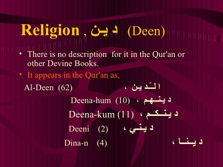 Religion  ,  د يـن   (Deen)   <ul><li>There is no description  for it in the Qur'an or other Devine Books. </li></ul><ul><...