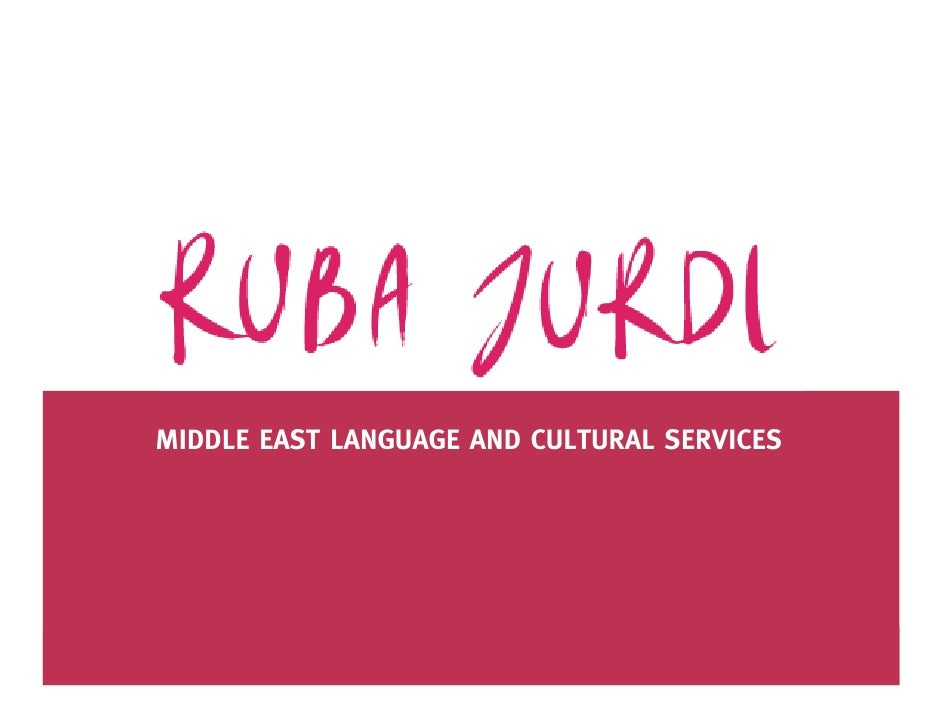 Branding is not only possible, it's essential for small businesses.  MIDDLE EAST LANGUAGE AND CULTURAL SERVICES