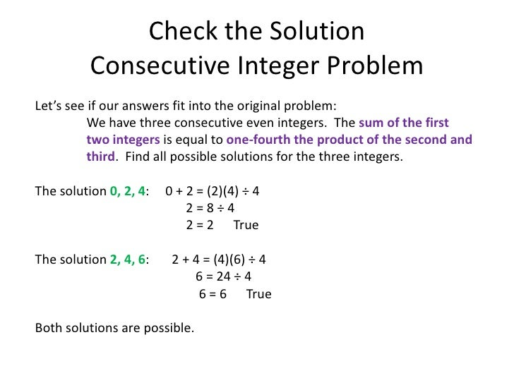 Solving Quadratic Equations by Factoring – Consecutive Integer Problems Worksheet