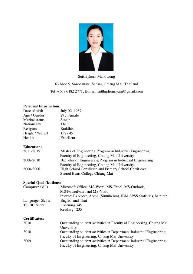 Sutthiphorn Manowong 63 Moo.5, Sanpeanate, Sansai, Chiang Mai, Thailand Tel: +668 6182 2771, E-mail: sutthiphorn.yam@gmail...