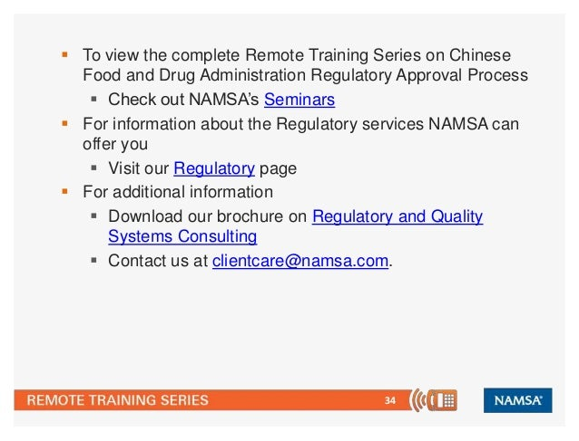 regulatory agency food and drug administration Agency: food and drug administration of the federal food, drug provisions in the executive order requires agencies to evaluate existing regulations and make.