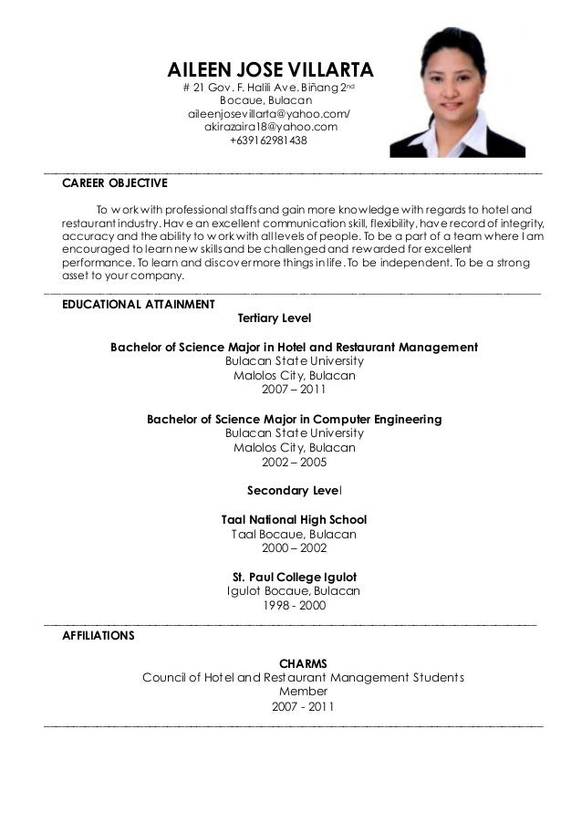 resume for hrm students ilti